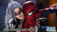 蜘蛛侠退出漫威电影宇宙后,索尼还有哪些值得期待的蜘蛛侠作品?