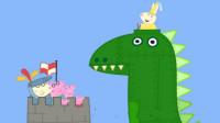 小猪佩奇和乔治去旅行遇到机器大恐龙,结果?
