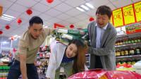 美女超市买大米,一次只要100粒,老板的反击太有才了