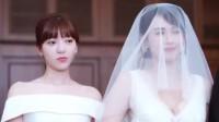 我们不能是朋友:在韩可菲的婚礼上,褚克恒和惟惟终于重逢了!