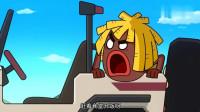 搞笑吃鸡动画:马可波躲车里想阴人,什么都没做就吃鸡,他却超不爽