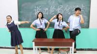 老师让学生说自己优缺点,没想学生一个比一个诚实,老师反应真逗