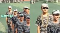 """64名学生军训,一人独得太阳""""恩宠""""!网友爆笑:太阳的后裔?"""