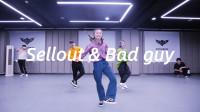 【RMB舞室】小鱼编舞《Sellout&Bad guy》