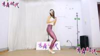 秀舞时代 小敏 SISTAR Shake It 舞蹈 电脑版 1 正面