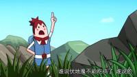 搞笑吃鸡动画:萌妹这个菜鸡伏地魔居然活到了最后?一帮大佬好不甘心啊