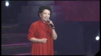 山丹丹开花红艳艳  贠恩凤【2013现场版】