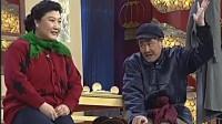 趙本山搭檔高秀敏范偉合作《拜年》 實力演繹聰