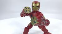 来福的模玩简评-第209集 52toys megabox MK50-钢铁侠