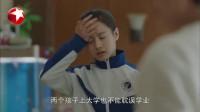 小欢喜:方一凡和英子牵手成功,最后的抱抱甜了