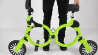 号称澳洲最轻便的电动自行车!不到一分钟装包里,直接背着走