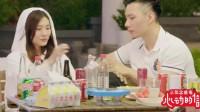心动的信号:刘泽煊与向天歌甜蜜聊天,奥斯卡看见很是不开心