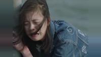 小欢喜:英子心态崩溃选择跳河,乔卫东千钧一发救回女儿