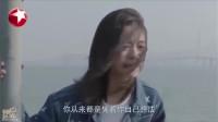 《小欢喜》小英要跳河,对不起,我没成为你们想要的样子!