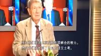 中国人喜欢模仿?外国学者:其实我们在有些方面,都在模仿中国!