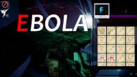 【小握解说】四楼的怪物不讲理《埃博拉病毒》试玩2