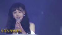 郑爽十周年生日会大秀热舞,打扮起来又美又仙!
