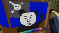 我的世界绘画大师:神级表情包配合海盗船超惊艳,结局太意外!