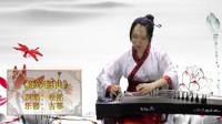 古乐器与民乐的结合,美女古筝弹奏民歌《瑶族舞曲》,真是好听啊