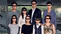 两个贫富差异巨大的家庭住在一起,《寄生虫》韩国第一部获金棕榈奖的电影