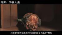 一部搞笑怪兽片,10万只变异昆虫疯狂攻击人类,人类该如何自救?