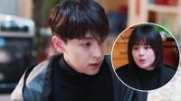 剧集:《加油你是最棒的》郝泽宇福子分手?崩溃大哭令人心疼