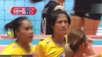 女排亚锦赛:中国女排不敌泰国无缘决赛 晚间体育新闻 20190824