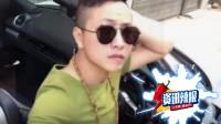 【早间辣报】百万粉丝网红乞丐哥被抓 涉嫌拐卖未成年人等罪