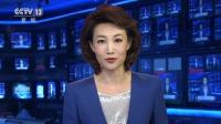 人民日报钟声文章:中国坚定反制的立场决不动摇
