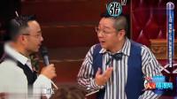 """火星情报局:张绍刚自称""""北张"""",要和""""南薛""""分高下"""