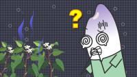 鱼腥草为什么有难闻的鱼腥味?