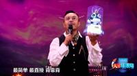火星情报局:张绍刚猜拳耍赖,薛之谦完胜获MiaMia奖杯