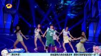 黄明昊快乐大本营舞蹈秀《Handclap》,帅气的篮朋友昊昊来袭