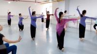 古典舞身韵练习,李颖老师喊声好听教的认真,紫衣姐姐跳的投入!