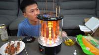 花了298块钱买的自动烧烤炉,烤串也能那么轻松