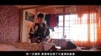杨紫为《一吻定情》做宣传,结果这8个字,却逗乐了不少观众!