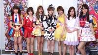 AKB48 Group亚洲盛典超燃落幕 福利满满期待下次相聚