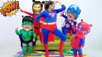 超可爱!萌宝小萝莉和小正太怎么变成蜘蛛侠和绿巨人?会跳舞吗?儿童亲子趣味游戏玩具故事