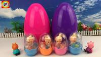小猪佩奇分享芭比公主奇趣蛋超大彩色惊喜蛋