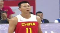 备战男篮世界杯·热身赛 末节遭逆转 中国男篮负于巴西 共度晨光 20190825 高清