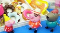 小猪佩奇的甜品店过家家玩具