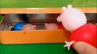乔治和佩琪不愿意写作业,他们藏到铅笔盒里,还是被猪妈妈发现了!