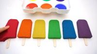 学习颜色如何制作冰棒动力学沙冰淇淋