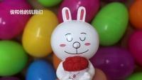 学习复活节惊喜鸡蛋和新玩具的颜色
