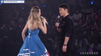 2019容祖儿演唱会,黎明压轴上场,观众欢呼