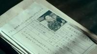 她19岁被俘,之后和中国士兵相爱,多年后才知她显赫家世