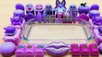 把所有紫色的材料混在水晶泥里,无硼砂,减压又好玩