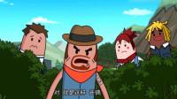 搞笑吃鸡动画:霸哥小队沿途耗光所以物资,不给敌人留一点东西,这战术绝了