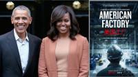 奥巴马首部电影来了,讲中国老板经营的美国工厂,反击特朗普?
