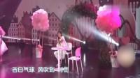 郑爽十周年生日会演唱《告白气球》小奶音好甜美,露背装真的好看